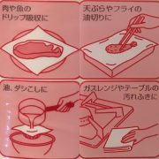 kureha_kitchen_towel