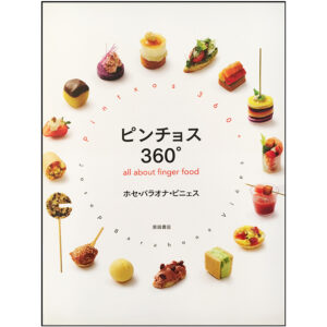 360_all_about_finger-food